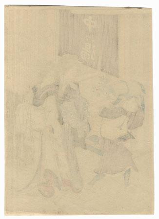 Beauties Leaving a Bathhouse by Toyokuni I (1769 - 1825)
