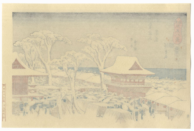 Twilight Snow at Mount Atago; View of the Year-end Fair by Hiroshige (1797 - 1858)