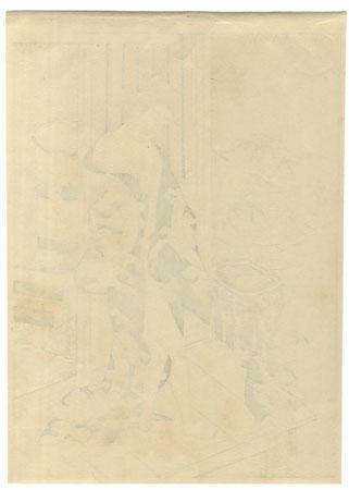 After a Bath by Masanobu (active circa 1686 - 1764)