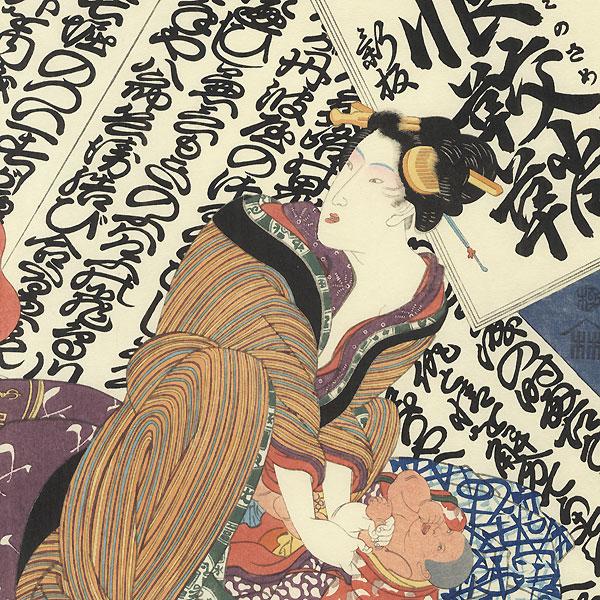 Otsuma and Hachirobei in the Unagidani Scene of Urami no Samezaya, New Edition, Part 1 by Toyokuni III/Kunisada (1786 - 1864)