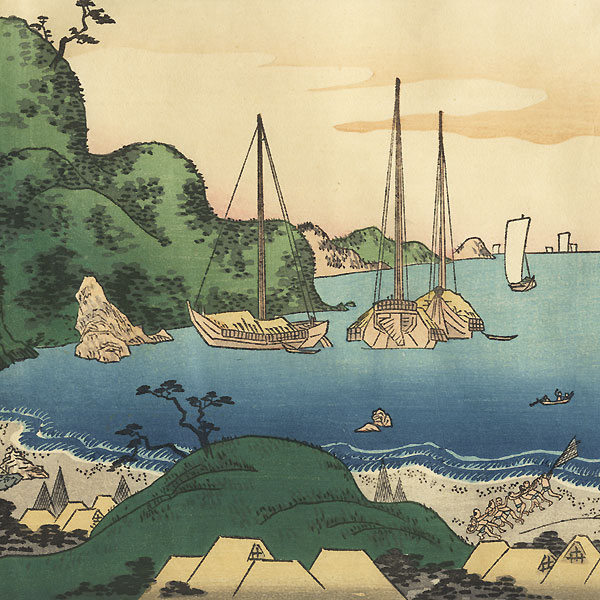 Sunset Glow at Atami: True View of Oshima from Atami Harbor by Toyokuni I (1769 - 1825)