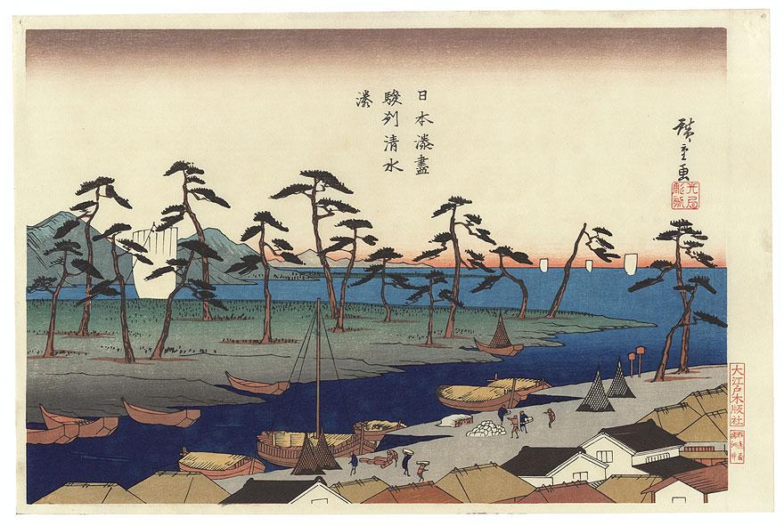 The Harbor at Shimizu in Suruga Province  by Hiroshige (1797 - 1858)