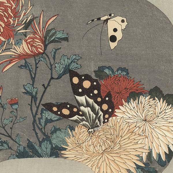 Chrysanthemum and Butterfly Fan Print by Hiroshige (1797 - 1858)