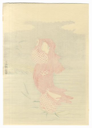 Beauty as Daruma Floating on a Reed by Harunobu (1724 - 1770)