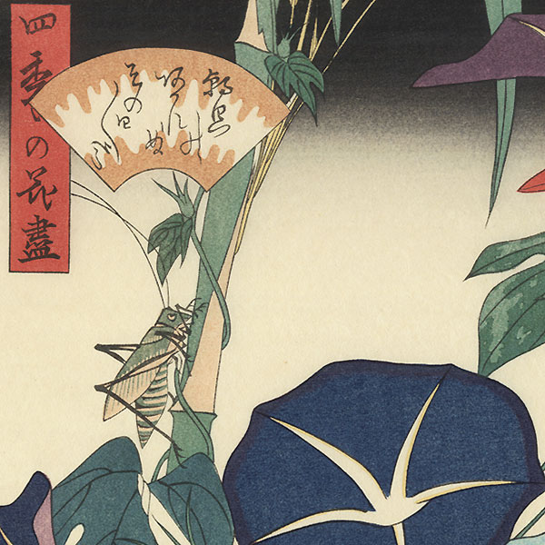 Morning Glories and Cricket Fan Print by Hiroshige (1797 - 1858)