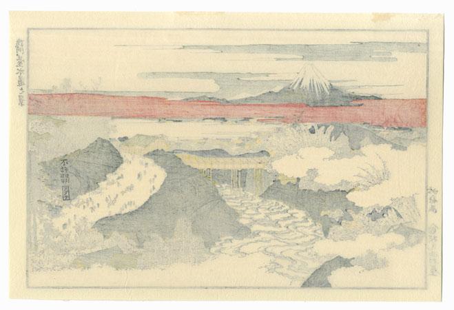 View of Ochanomizu by Hokusai (1760 - 1849)