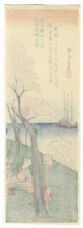 Spring: Cherry Blossoms at Goten-yama by Hiroshige (1797 - 1858)