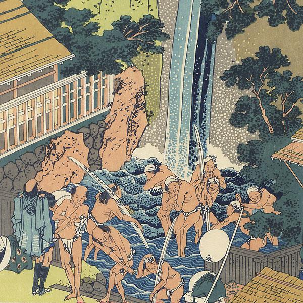 Roben Waterfall at Oyama in Sagami Province  by Hokusai (1760 - 1849)