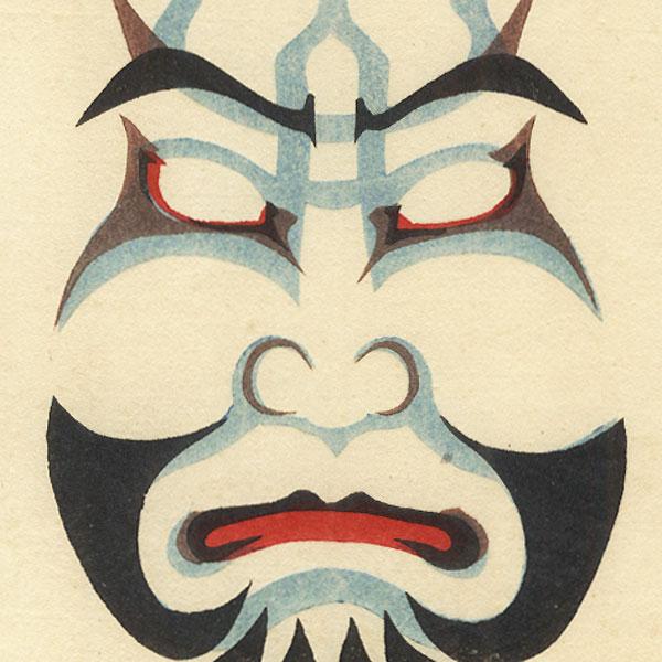 A Clearance Opportunity! Meiji or Edo era Original by Taisho era artist (unsigned)