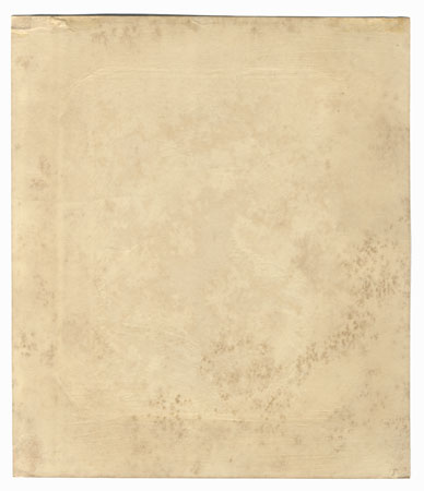 Fine Old Reprint Clearance! A Fuji Arts Value by Shunzan (active circa 1782 - 1798)