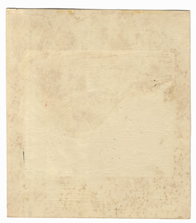 Fine Old Reprint Clearance! A Fuji Arts Value by Toyonobu (1711 - 1785)