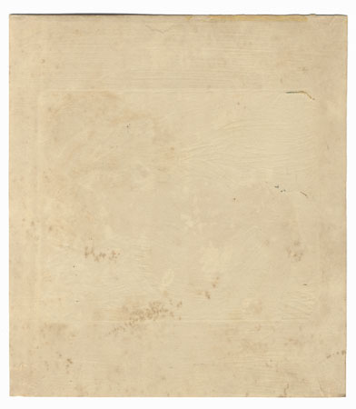 Fine Old Reprint Clearance! A Fuji Arts Value by Eisho (active circa 1790 - 1799)