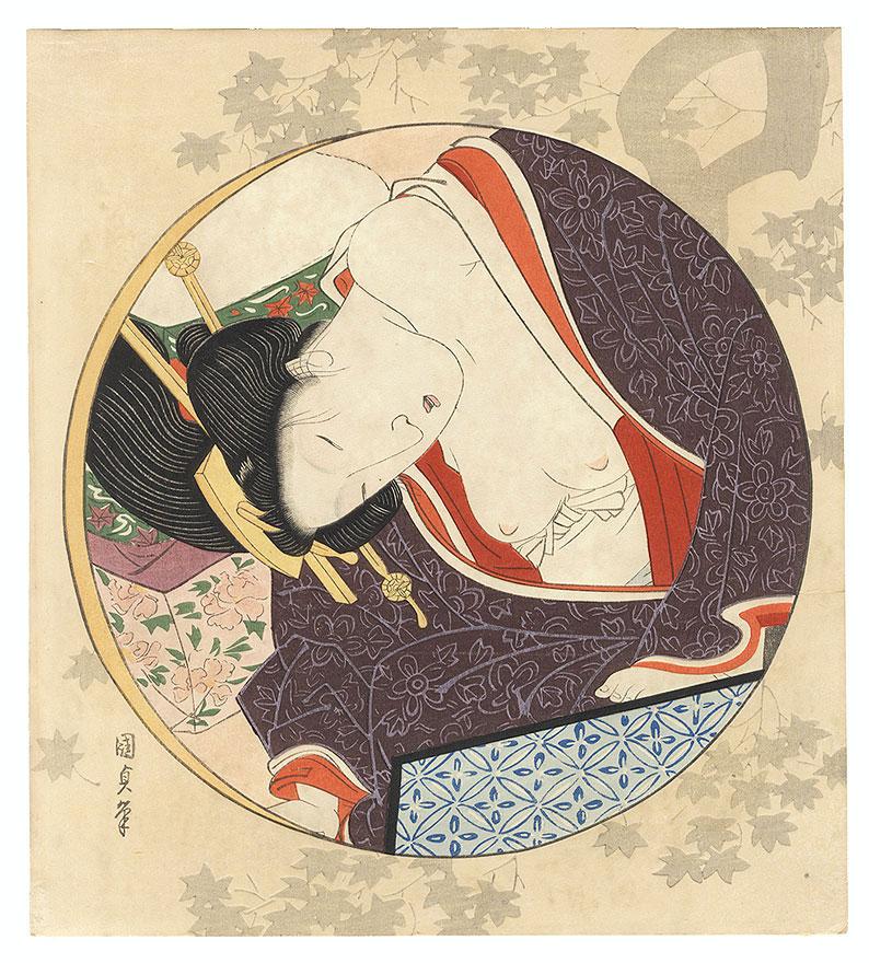 Fine Old Reprint Clearance! A Fuji Arts Value by Toyokuni III/Kunisada (1786 - 1864)