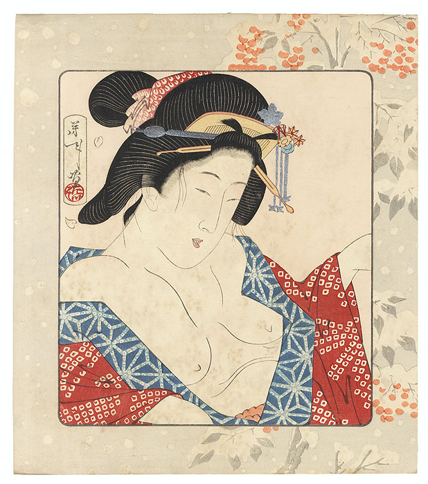 Fine Old Reprint Clearance! A Fuji Arts Value by Yoshitoshi (1839 - 1892)