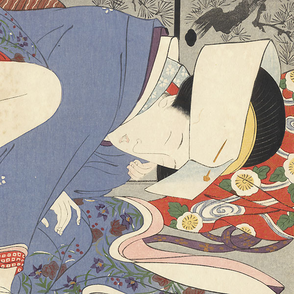 Fine Old Reprint Clearance! A Fuji Arts Value by Toyokuni III/Kunisada (1786 - 1864)