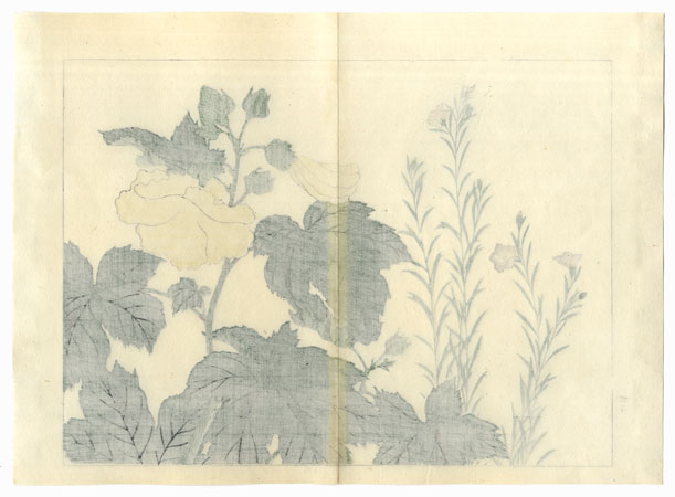 Drastic Price Reduction Moved to Clearance, Act Fast! by Tomioka Tessai (1836 - 1924)