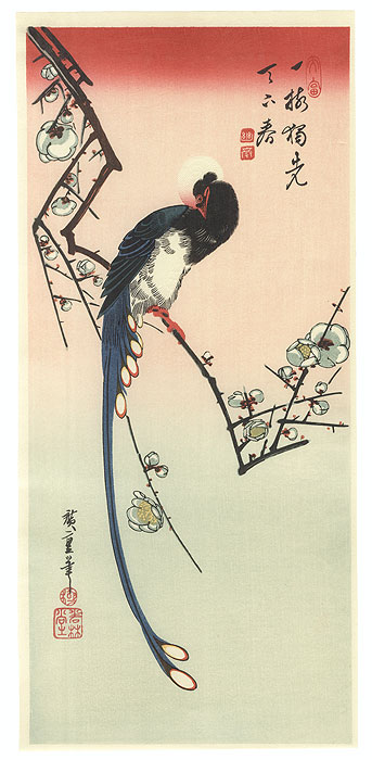 Long-tailed Bird and Plum Blossoms by Hiroshige (1797 - 1858)