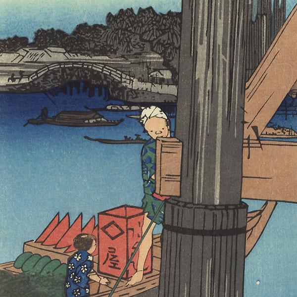 Summer: Moon at Ryogoku by Hiroshige (1797 - 1858)