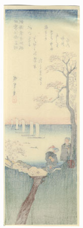 Autumn: Maple Leaves at Kaian-ji Temple by Hiroshige (1797 - 1858)