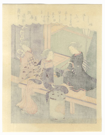 Beauties Relaxing by Harunobu (1724 - 1770)