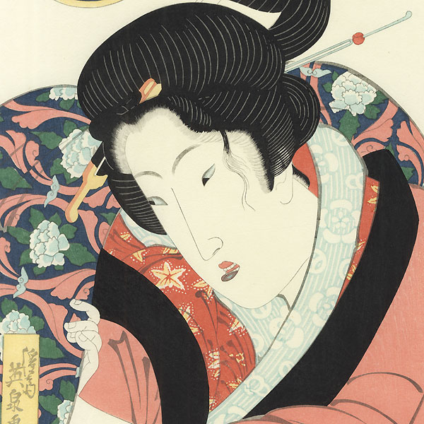 Beauty under a Quilt by Eisen (1790 - 1848)
