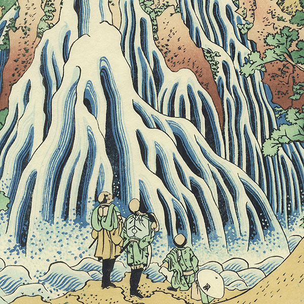 Kirifuri Waterfall on Mt. Kurokami in Shimotsuke Province by Hokusai (1760 - 1849)