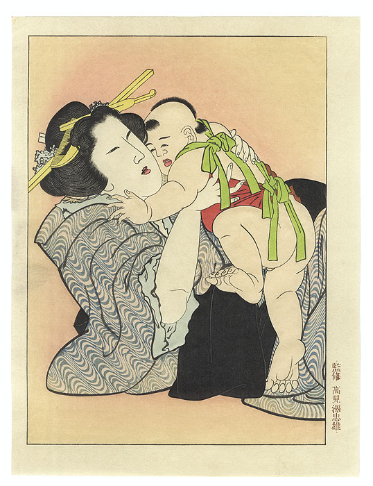 A Mother and Baby by Hokusai (1760 - 1849)