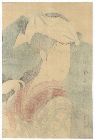 Nakamura Noshio II as Gotobei's Daughter, Tokujo by Kunimasa (1773 - 1810)