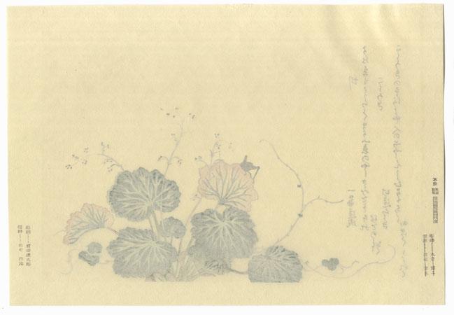 Earthworm and Cricket by Utamaro (1750 - 1806)