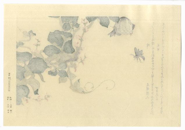Wasp and Hairy Caterpillar by Utamaro (1750 - 1806)