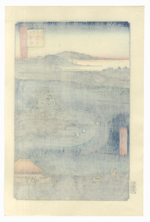 Robe-hanging Pine, Senzoku Pond by Hiroshige (1797 - 1858)
