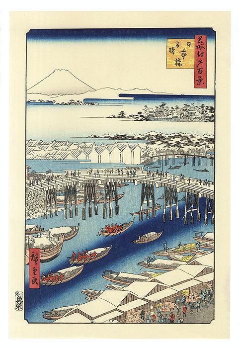 Nihonbashi, Clearing After Snow by Hiroshige (1797 - 1858)