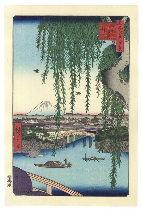 Yatsumi Bridge by Hiroshige (1797 - 1858)
