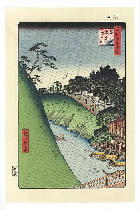 Seido and Kanda River from Shohei Bridge by Hiroshige (1797 - 1858)