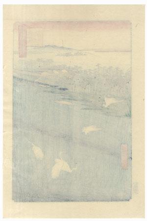 Sakasai Ferry by Hiroshige (1797 - 1858)