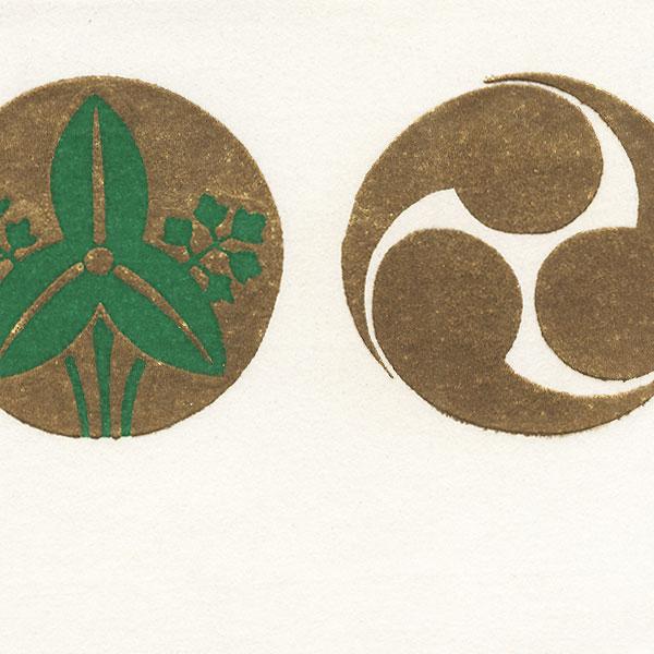 A Clearance Opportunity! Shin-hanga or Modern era Original by Shin-hanga & Modern artist (unsigned)