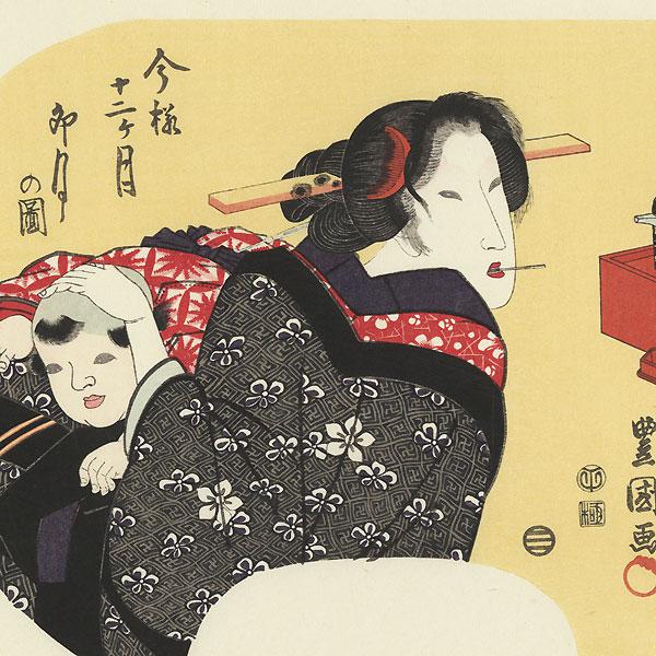 Beauty and Baby Boy Fan Print by Toyokuni (1769 - 1825)
