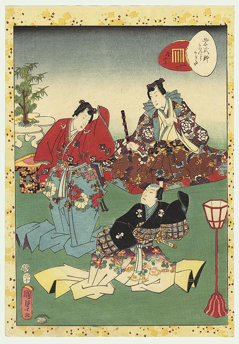 Yokobue, Chapter 37 by Kunisada II (1823 - 1880)
