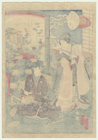 Asagao, Chapter 20 by Kunisada II (1823 - 1880)