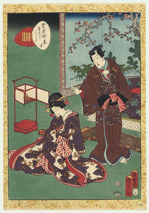 Yomogiu, Chapter 15 by Kunisada II (1823 - 1880)
