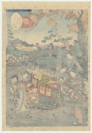 Sekiya, Chapter 16 by Kunisada II (1823 - 1880)