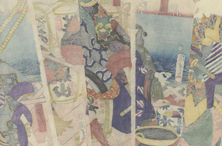 Female Warrior and Rogues on a Ship, 1865 by Kunisada II (1823 - 1880)