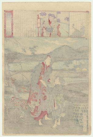 Sansho dayu, No. 47 by Chikanobu (1838 - 1912)