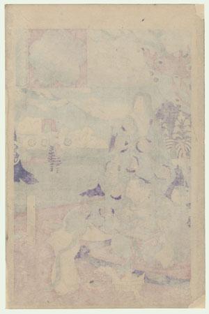 Yamashiro, Flowers of Daigo-ji, Chancellor Hideyoshi and Lady Yodogimi, No. 45 by Chikanobu (1838 - 1912)