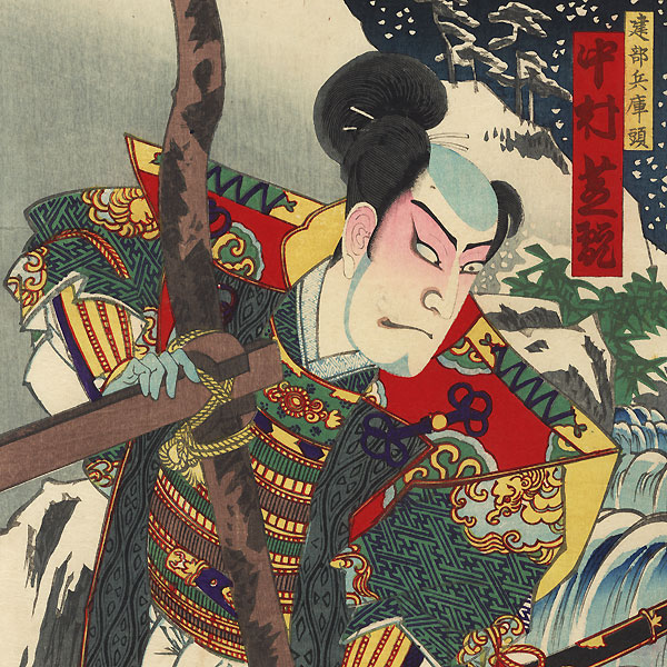 Scene from Toyama-jo Yukidoke no Kiyomizu by Chikanobu (1838 - 1912)