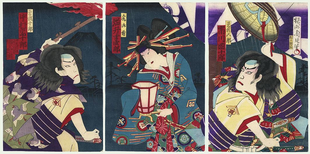 The Soga Brothers at Yoritomo's Hunting Camp at the Foot of Mt. Fuji, 1881 by Chikanobu (1838 - 1912)