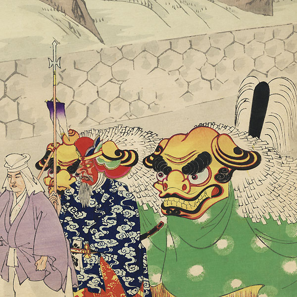 Grand Festival at Nikko Shrine, 1897 by Chikanobu (1838 - 1912)