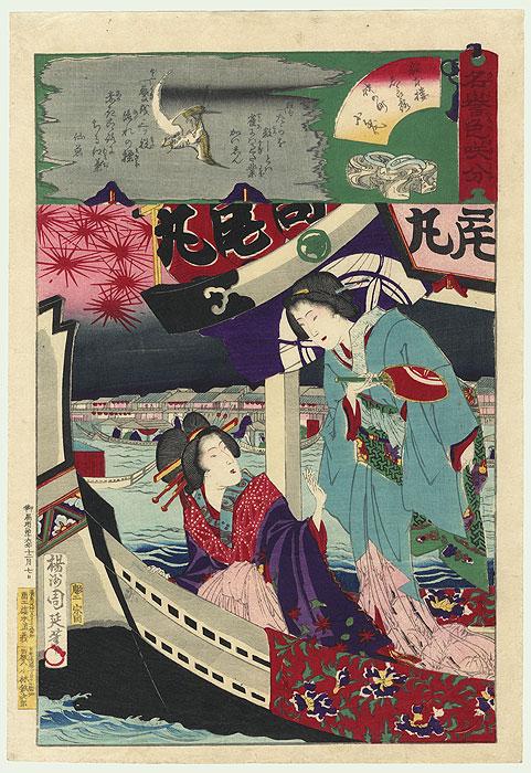 Shiragi of Inagi-ro and Ochiyo of Nakanocho, 1883 by Chikanobu (1838 - 1912)