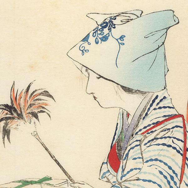 Beauty Dusting Kuchi-e Print by Tomioka Eisen (1864 - 1905)
