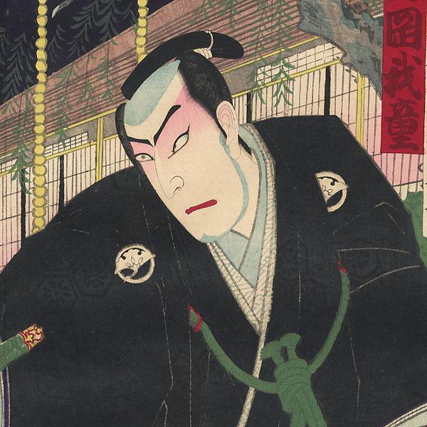 The Murder of Otsuta, 1883 by Chikanobu (1838 - 1912)
